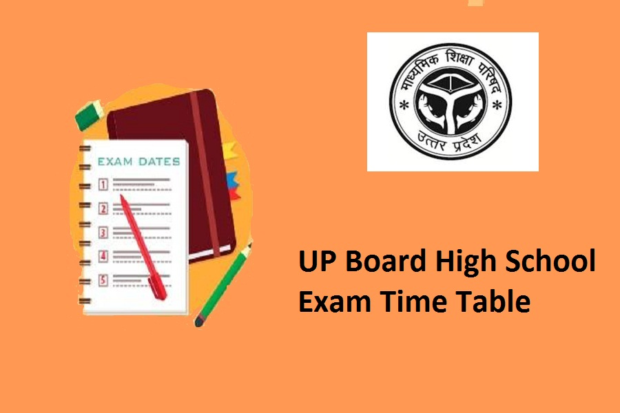 UP Board 10th Time Table 2022