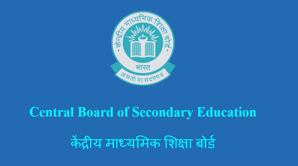 CBSE 9th 11th result 2020