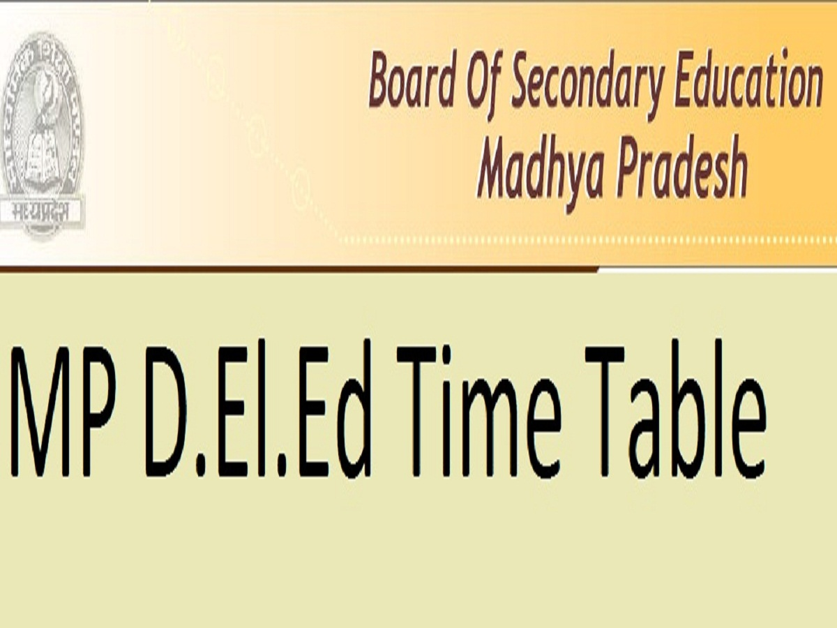 mp deled time table 2020