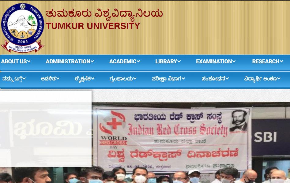 Tumkur University Time Table 2021