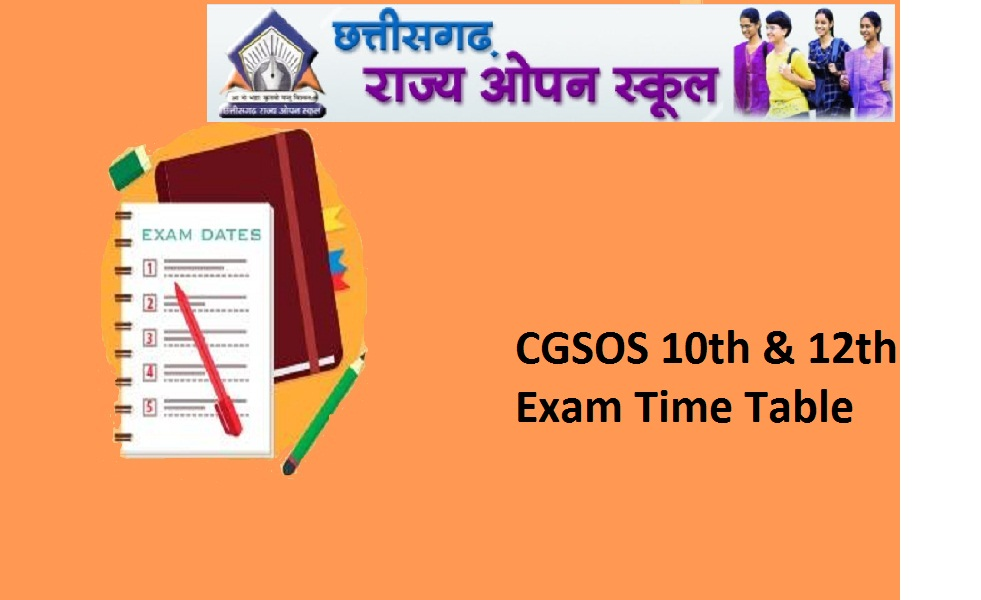 CGSOS Time Table 2021