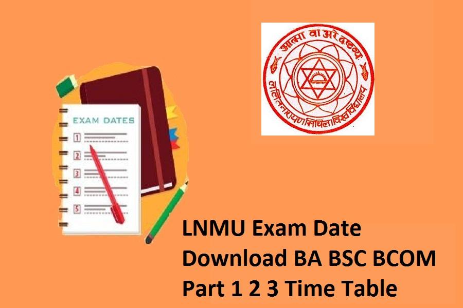 LNMU Exam Date 2022