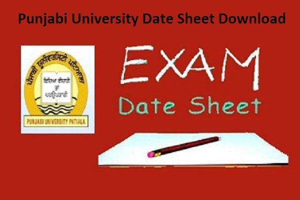 Punjabi University Date Sheet 2021