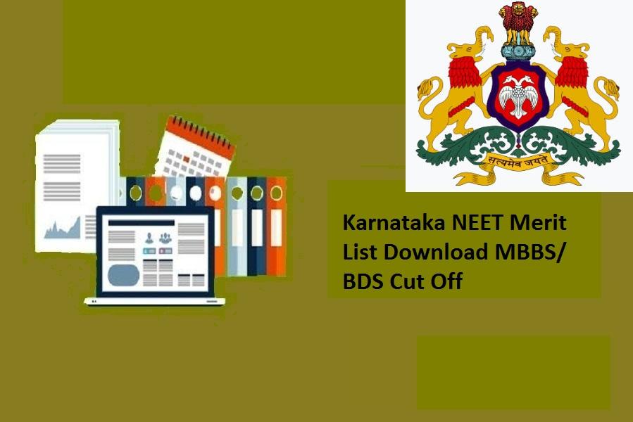 Karnataka NEET Merit List 2021