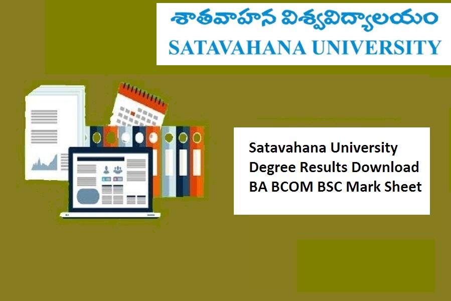 Satavahana University Degree Results 2021
