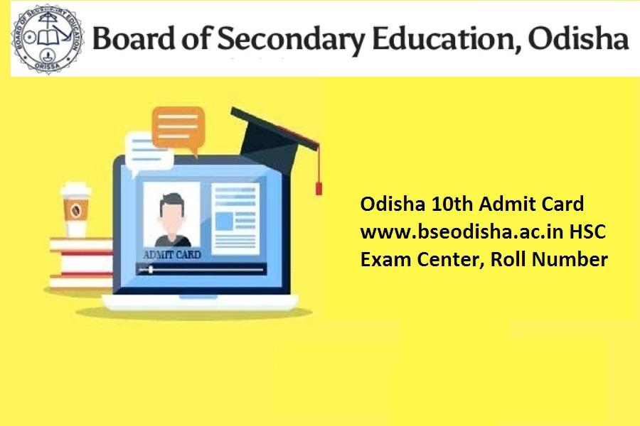Odisha 10th Admit Card 2022